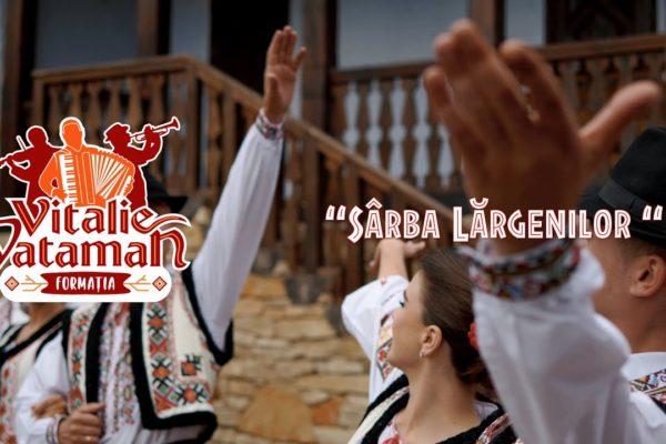 VITALIE VATAMAN BAND — SÂRBA LĂRGENILOR| PROMO VIDEO